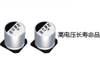 SMD aluminum electrolytic capacitors MLV