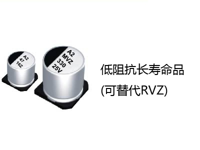 SMD aluminum electrolytic capacitors MVZ